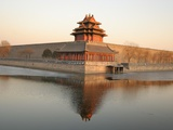 Northwest Corner of the Forbidden City Photographic Print by Bruce Connolly