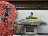 Stone Lantern in Japanese Garden Photographic Print