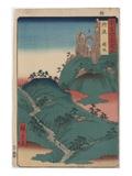 Kanesaka of Tanba Giclee Print by  Hiroshige II