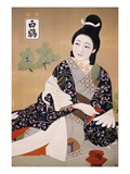 Hakutsuru Sake Giclee Print