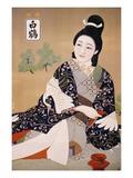 Hakutsuru Sake Giclee Print