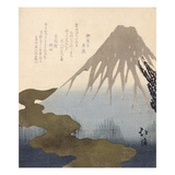 Mount Fuji Under the Snow Giclee Print by Totoya Hokkei