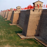 Walls of the Pingyao ancient city Photographic Print by Guo Jian She