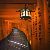 Fushimi Inari-taisha Shrine Photographie par Jonathan Hicks