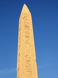 Obelisk at karnak temple Photographic Print