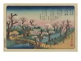 Aftenlys ved broen i Koganei  Giclée-tryk af Ando Hiroshige