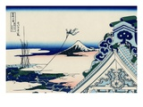 Honganji Temple At Asakusa In The Eastern Capital Premium Giclee Print by Katsushika Hokusai