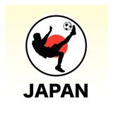 Japan Soccer Giclee Print