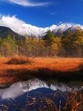 Mountains, autumn colors and lake Photographic Print