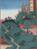 Kanesaka of Tanba Photographic Print by  Hiroshige II