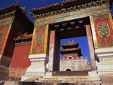 Tomb of Empress Dowager Cixi Photographic Print by Liu Liqun