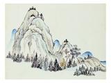 Sketchbook of Taigado Giclee Print by Ikeno Taiga