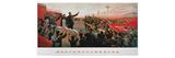 Mao Tse-Tung: Poster, 1973 Premium Giclee Print