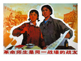 Chinese Communist Poster Giclee Print