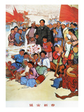 China: Poster, 1973 Giclee Print