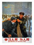 China: Poster, 1973 Prints
