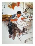 China: Poster, 1974 Giclee Print