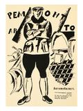 Russia: Mechanic, 1918 Giclee Print by Vladimir Mayakovsky
