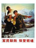 China: Poster, C1974 Giclee Print