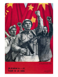 China: Communist Poster Giclee Print