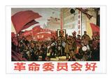 China: Poster, 1976 Prints