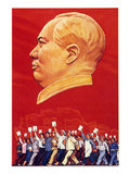 Chinese Communist Poster Prints