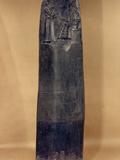 Hammurabi's Code Photographic Print