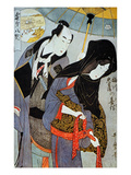 Utamaro: Lovers, 1797 Giclee Print by Kitagawa Utamaro