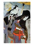 Utamaro: Lovers, 1797 Giclee Print by Kitagawa Utamaro