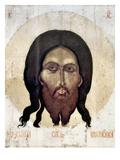 Russian Icon: The Savior Prints