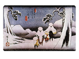 Japan: Travelers, C1840 Giclee Print by Ando Hiroshige