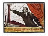 Vladimir Lenin (1870-1924) Giclee Print