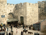 Jerusalem: Jaffa Gate Photographic Print