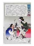 Chinese Cartoon, C1895 Giclee Print by Kiyochika Kobayashi