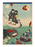 Japan: Tale Of Genji Prints by Utagawa Kunisada II