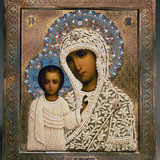 Russian Icon: Mary Photographic Print by Aleksandra Makhalova
