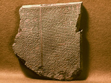 Gilgamesh, 7Th Century B.C Photographic Print