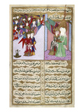 Mohammed (570-632) Poster by Mustafa son of Yusuf of Erzurum