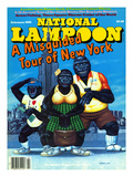 National Lampoon, February 1985 - Misguided Tour of New York Posters