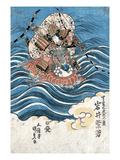 Taira Atsumori (1169-1184) Poster by Toyokuni Utagawa