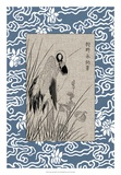 Asian Crane Panel II Giclee Print
