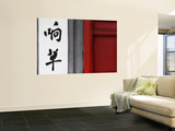 Door Detail with Chinese Character at Ngoc Son Temple (Jade Mountain Temple) Art by Viviane Ponti
