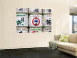 Ornamental Sake Barrels, Meiji Shrine Posters by John Borthwick
