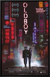Oldboy Framed Canvas Print