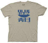 Firefly - Accurate Blue Sun Logo T-Shirt