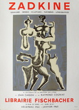 Expo Librairie Fischbacher Collectable Print by Ossip Zadkine