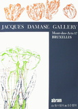 Expo Jacques Damase Gallery Collectable Print by Ronald Abram