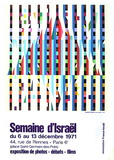 Expo Semaine D'Israël Collectable Print by Yaacov Agam