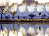 Sandamani Paya in Mandalay, Burma Photographie par Brian McGilloway