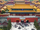 Forbidden City North Gate, Gate of Divine Might, Beijing, China Photographic Print by Charles Crust